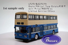 BUSES MODEL CO BLC295094 Fleetline LF Alexander Jumbo - China Motor bus - LF295